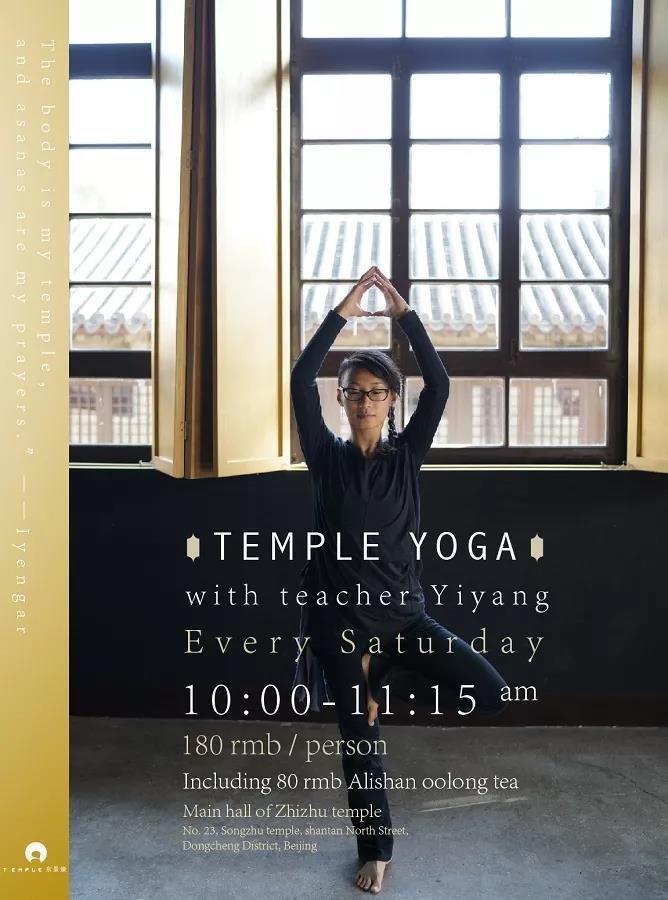 temple yoga.jpg