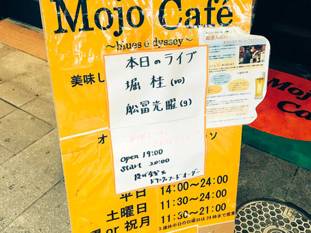 【Blog】関東弾丸ツアー2 Daysありがとうございました!!