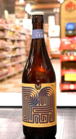 Beau's. Bière : Full time IPA
