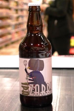 Microbrasserie Les Étranges. Bière : Zarbi. IPA