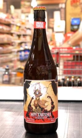 Trou du Diable Bière Mac Tavish in Memoriam