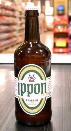 Microbrasserie Oshlag. Bière : Ippon Yuzu
