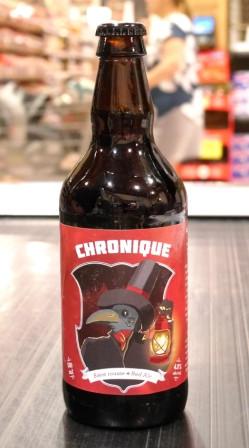 Lagabière. Bière : Chronique