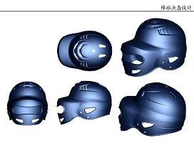 Cheap Prototype manufacturing Baseball CAD Maryland - Washington DC