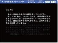 obj_sokudoku6.jpg