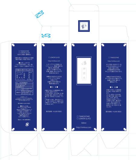 飲料箱デザイン