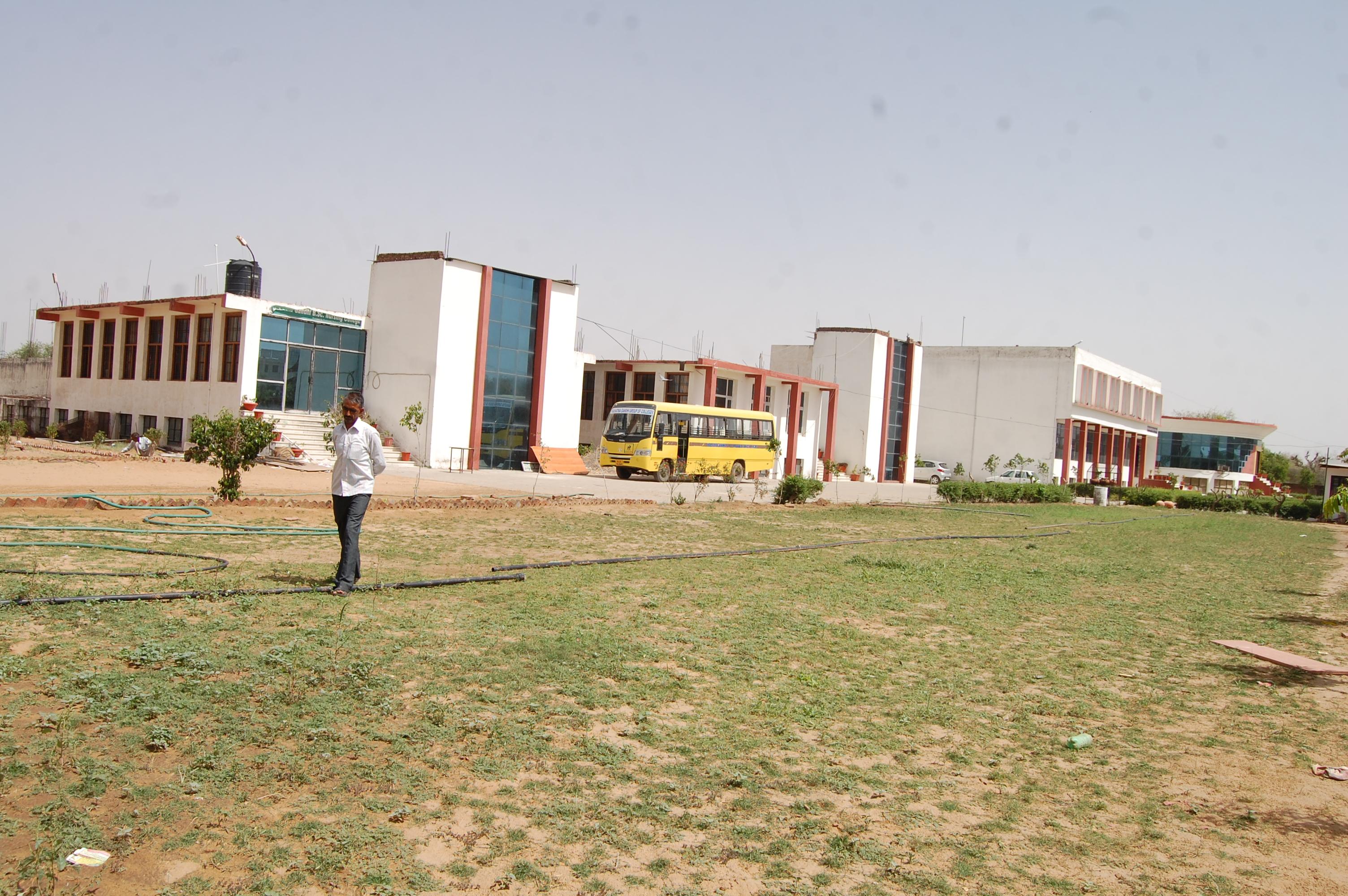 College Main Campus | Mahatma Gandhi