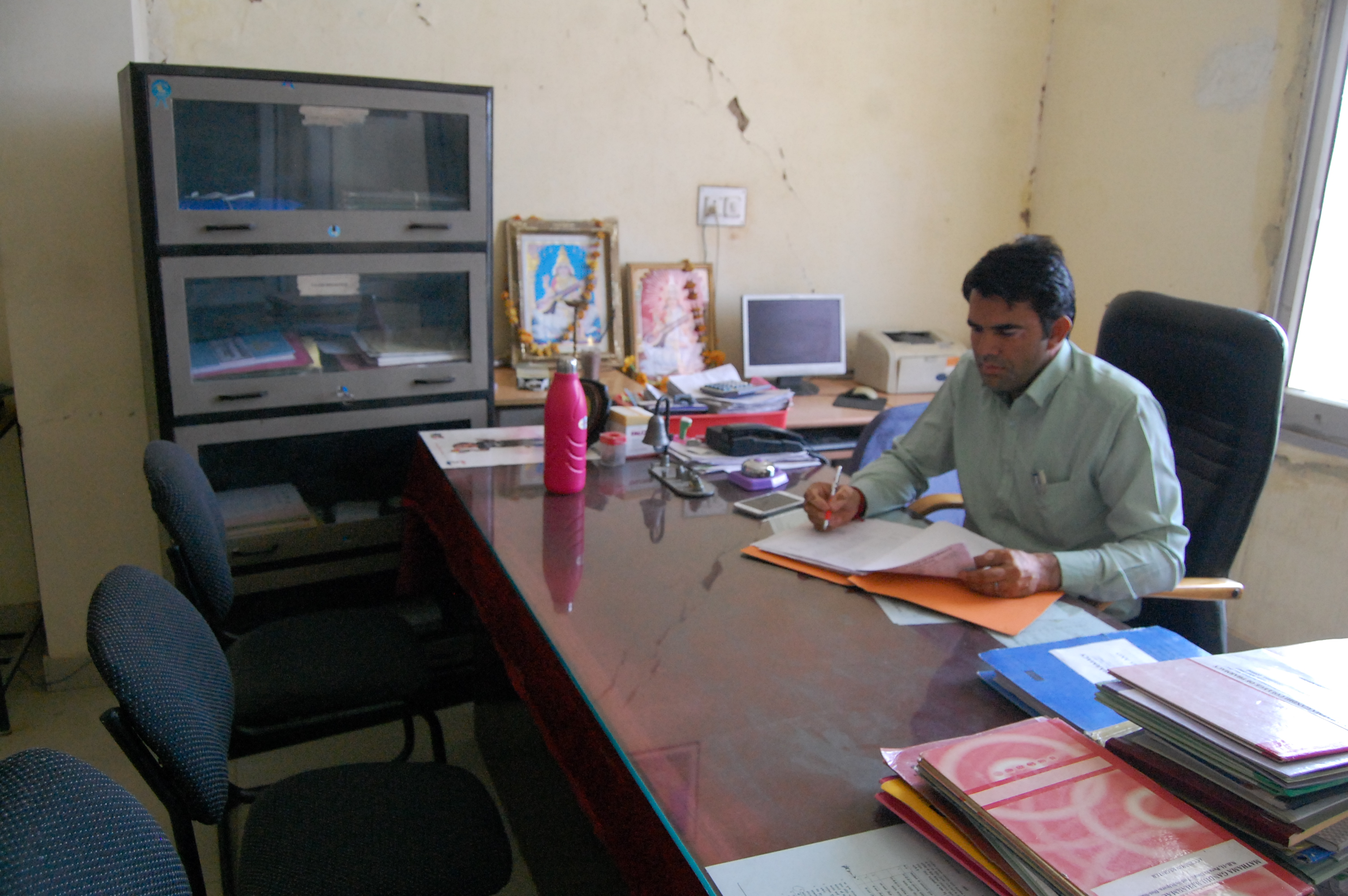Principle's Office- Pyarelal Bhasker