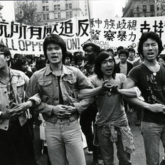 The History of Anti-Asian Rhetoric in the United States