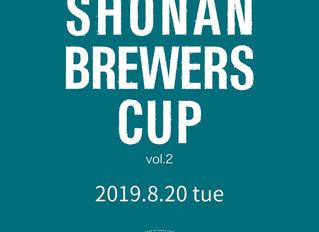 8月20日(火)18:00〜22:00@Verve Coffee Roasters (神奈川県 鎌倉市)にてShonan Brewers Cup Vol.2が開催され、抽出器具の1つとしてアメリカンプ