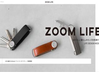 LIFE DESIGN MEDIA「ZOOM LIFE」にてOrbitkeyシリーズが紹介されました。