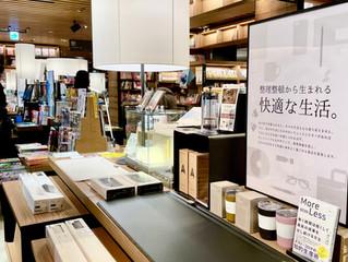 枚方蔦屋書店(枚方T-SITE内)3Fにてホームオフィス・文具フェア「整理整頓から生まれる 快適な生活。」にてOrbitkey製品、Pablo製品、アメリカンプレスなどがご覧いただけます。