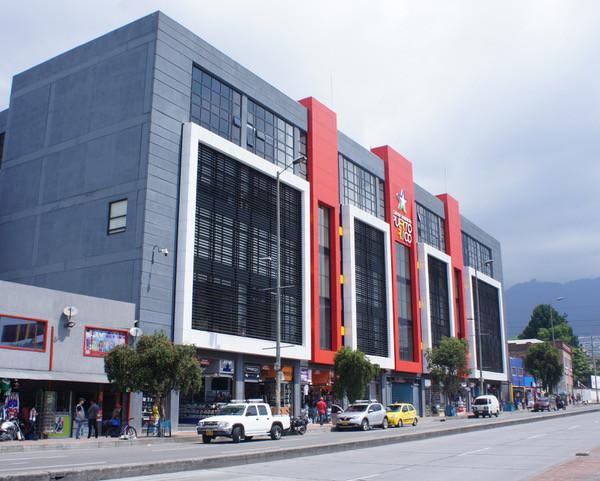 Centro Comercial Puerto Rico en Bogotá