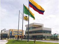 Zona Franca, Cundinamarca