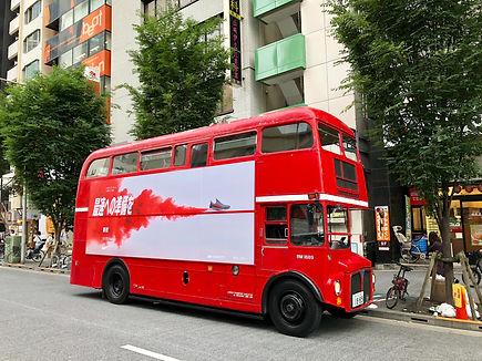 ロンドンバス_NIKE.jpg