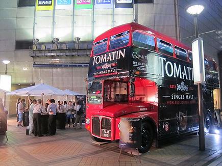 ロンドンバス_TOMATION.jpg