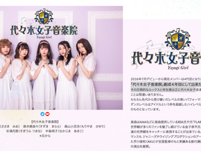 SAVAGE promotionとタイアップ!!