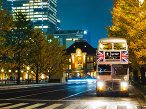 地上4mから東京を眺めることができるロンドンバス