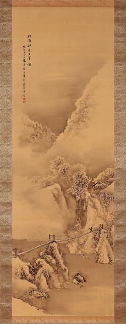 小室翠雲 北海與神居