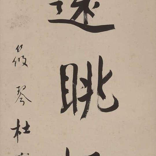 1036-1 (Copy).jpg