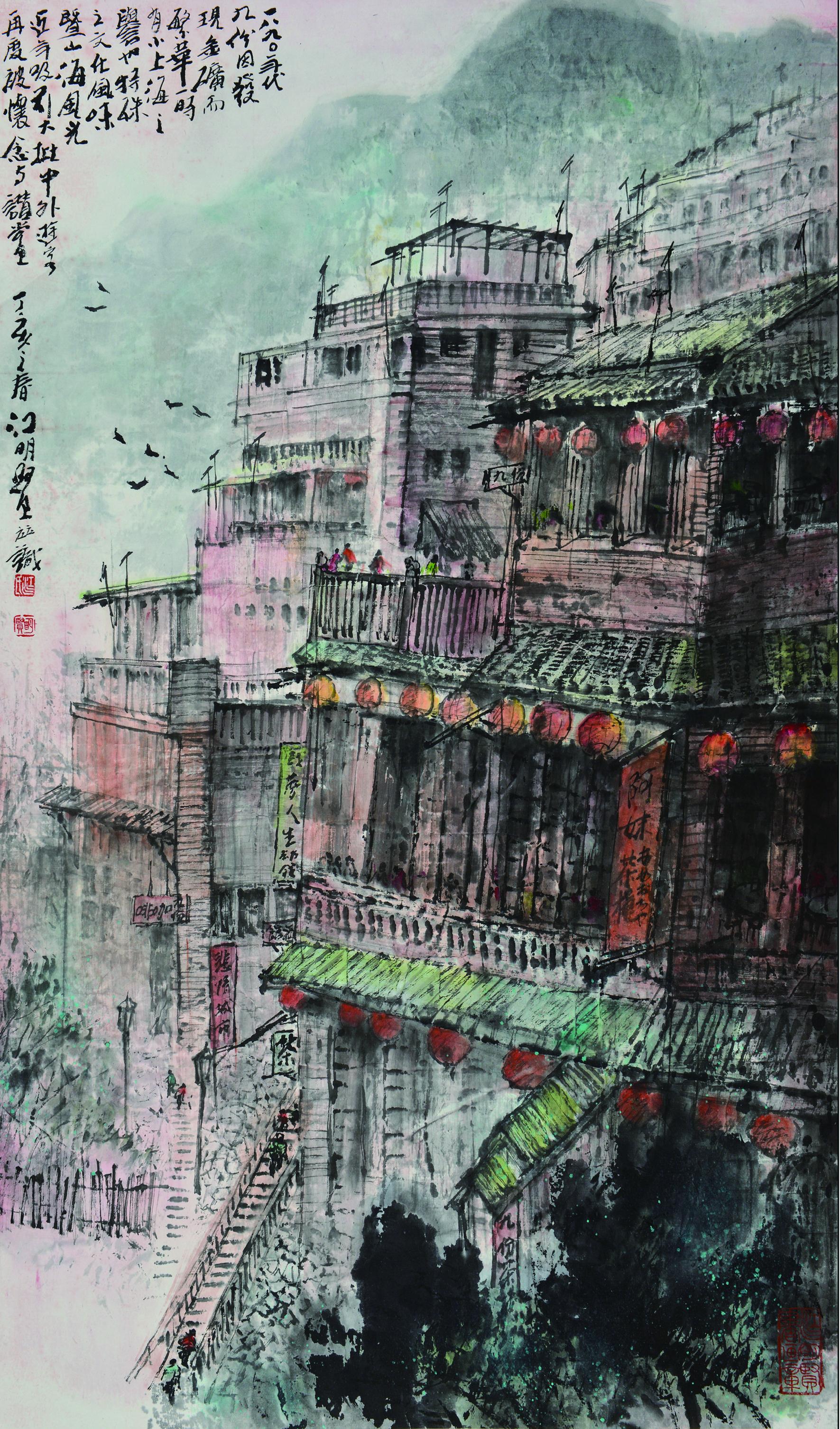 江明賢 九份老街