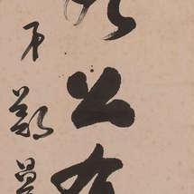 1039-1 (Copy).jpg