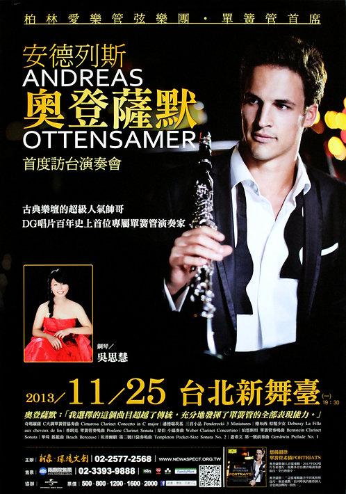 奧登薩默單簧管演奏會 音樂會海報(2013)
