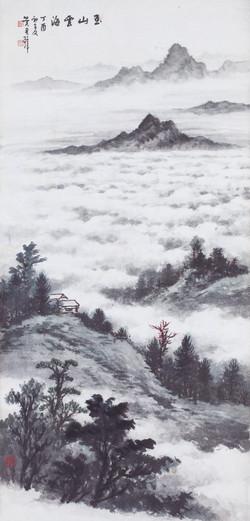 黃君璧 玉山雲海