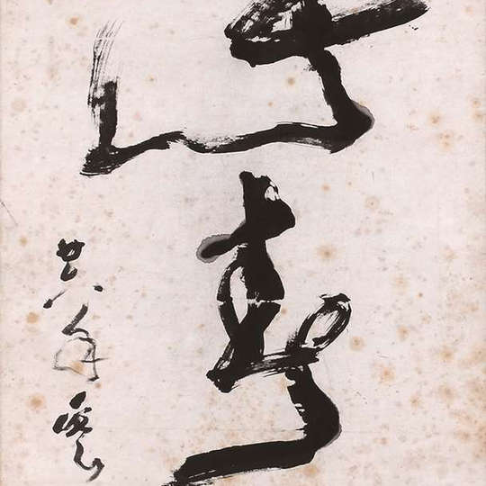 1020-1 (Copy).jpg