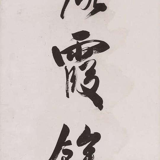 1034-2 (Copy).jpg