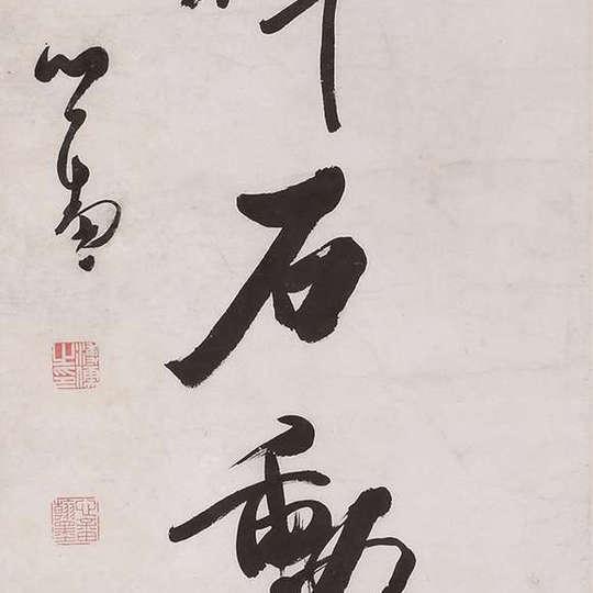 1034-1 (Copy).jpg