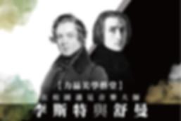 海報X10張.jpg