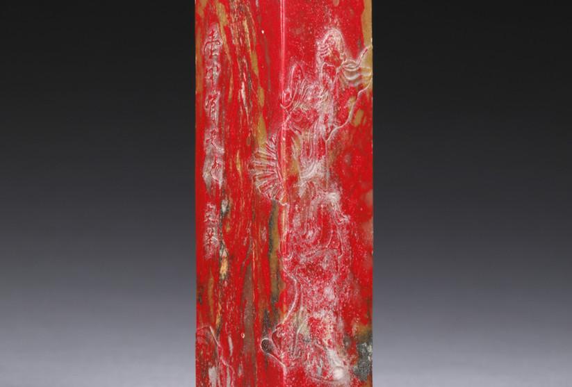 C028 昌化雞血石