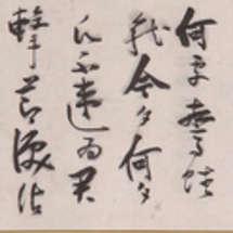 1037 (Copy).jpg