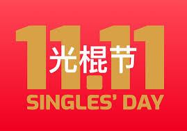 Singles Day: $1bn in sales in just 85 seconds