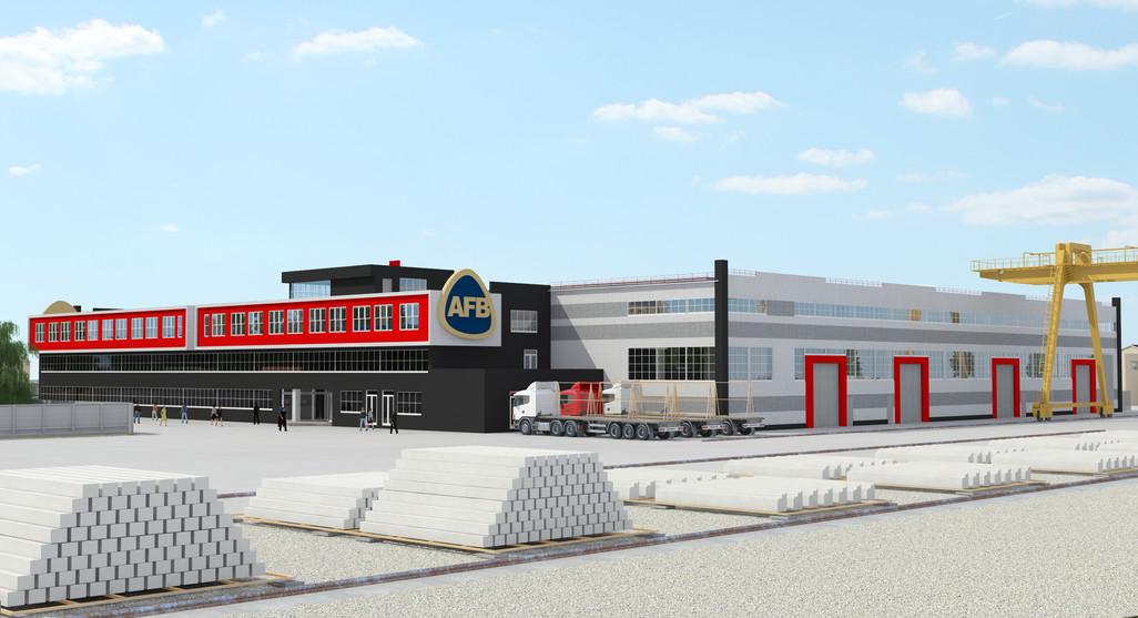 Завод AFB