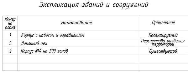 TEP.jpg