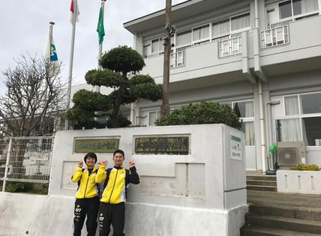 松浦市立青島小中学校