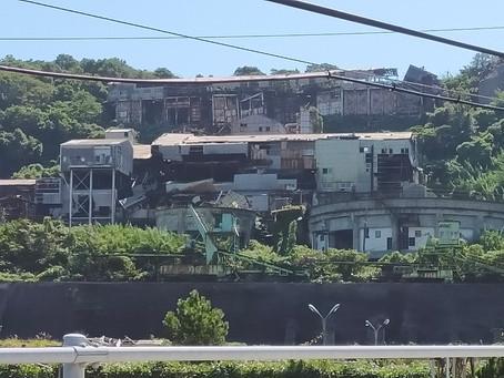 長崎市立池島小中学校