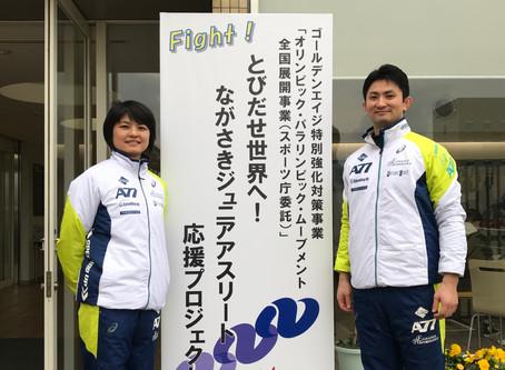 ⭐️長崎の未来Part3⭐️