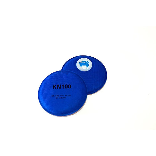 Extra Disc Filters / Box of 12
