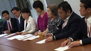 複数の省庁における障害者職員雇用の水増し算定についての抗議・要請文