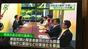 【障害者雇用水増し】 関根 千佳さん 【提論-明日へ】◆「ざんねんなくに」日本