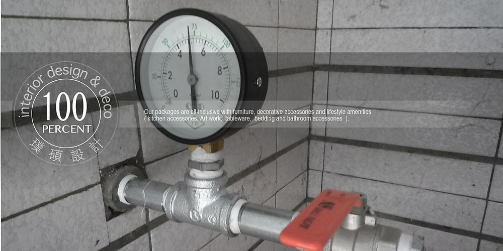 舊屋翻新 水電工程