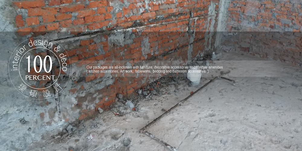 舊屋翻新|拆除工程