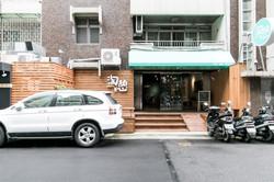 cozy-style 親子餐廳設計 (1)