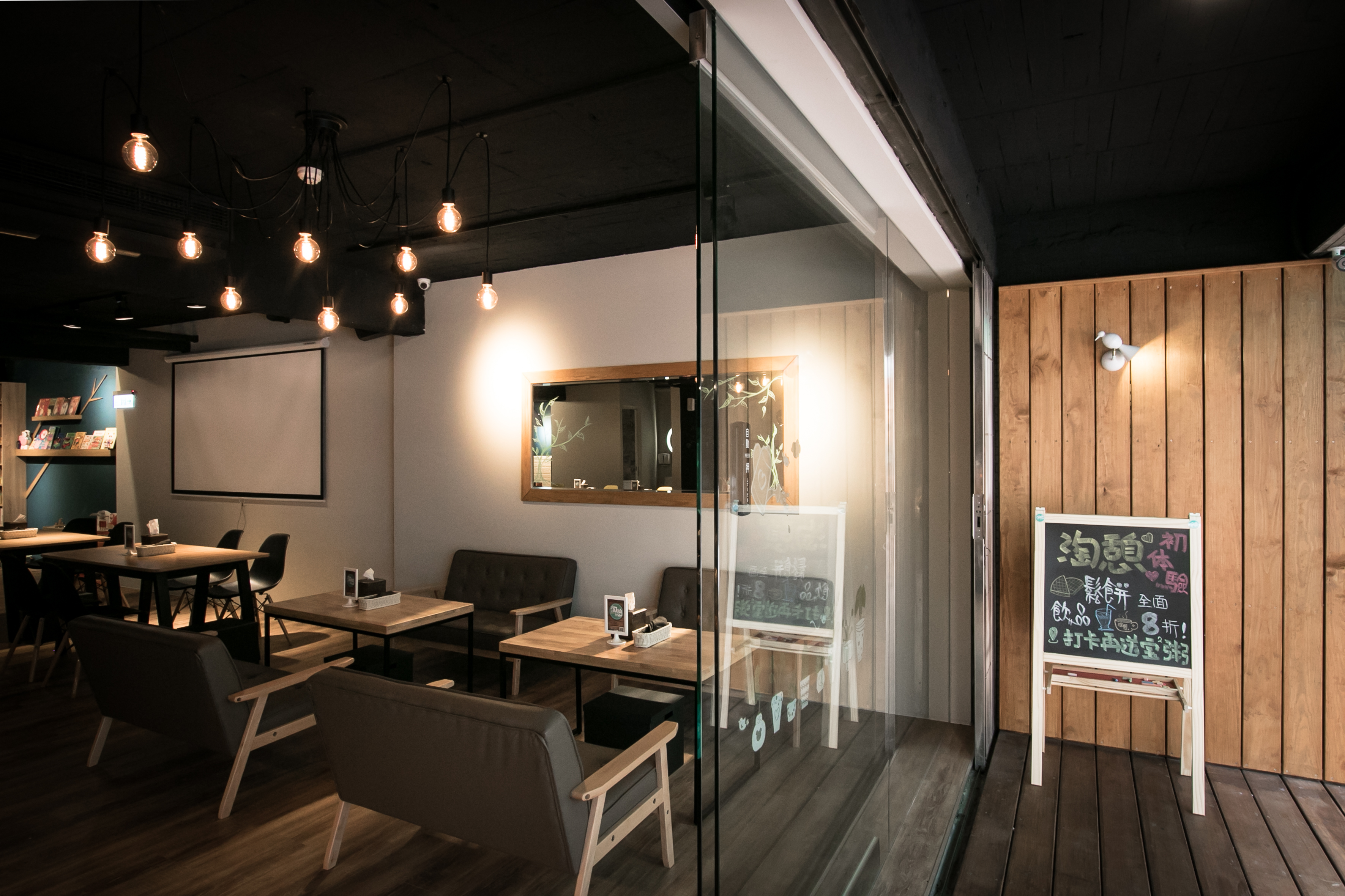 cozy-style 親子餐廳設計 (11)