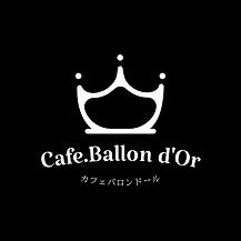Cafe.Ballon d'Or (カフェバロンドール)