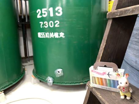 広島の酒造り(賀茂鶴編)