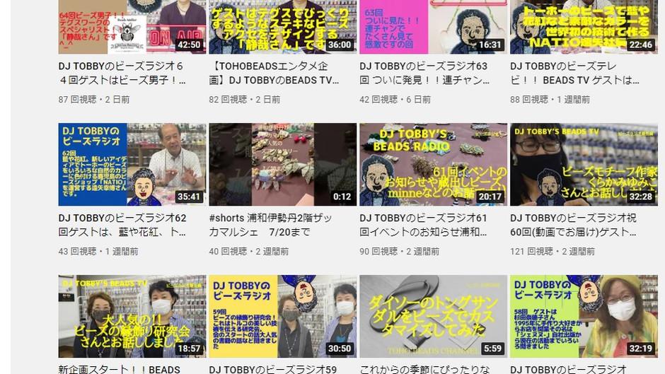 TOHOBEADSチャンネル